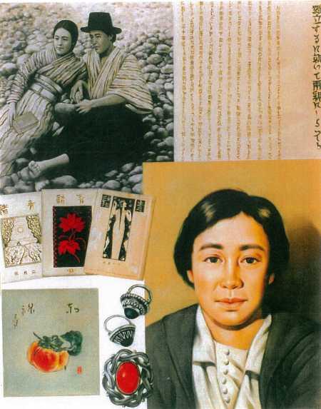 """Erró, Una de les obres de la sèrie """"Cartes d'amor japoneses"""""""